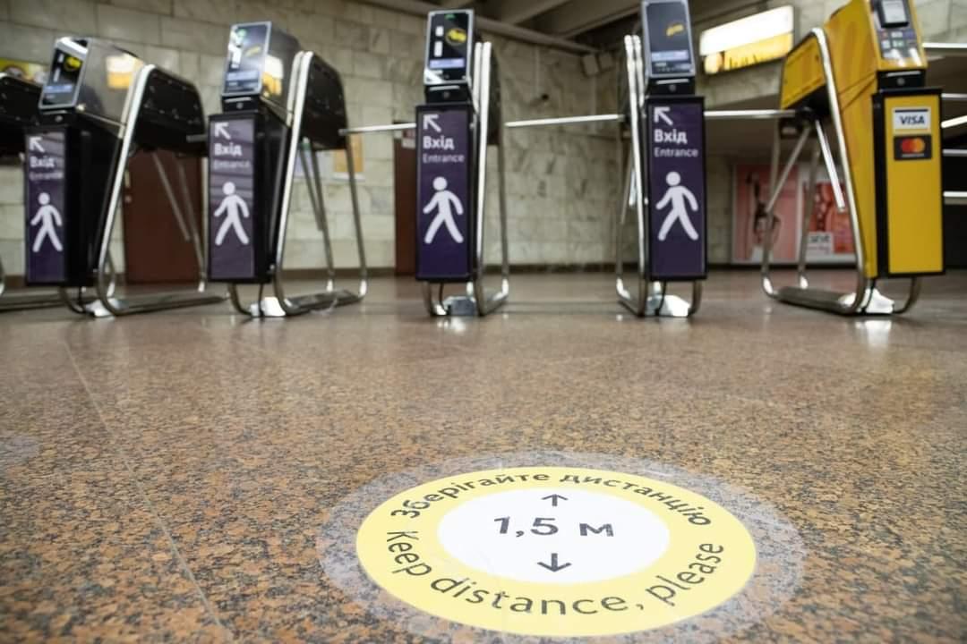 Столиця не зупинятиме роботу громадського транспорту