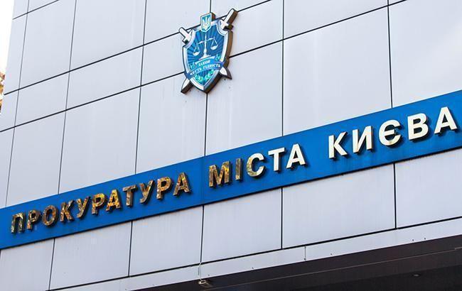 Киевская прокуратура предупредила о рассылке писем с вирусом, которые нельзя открывать