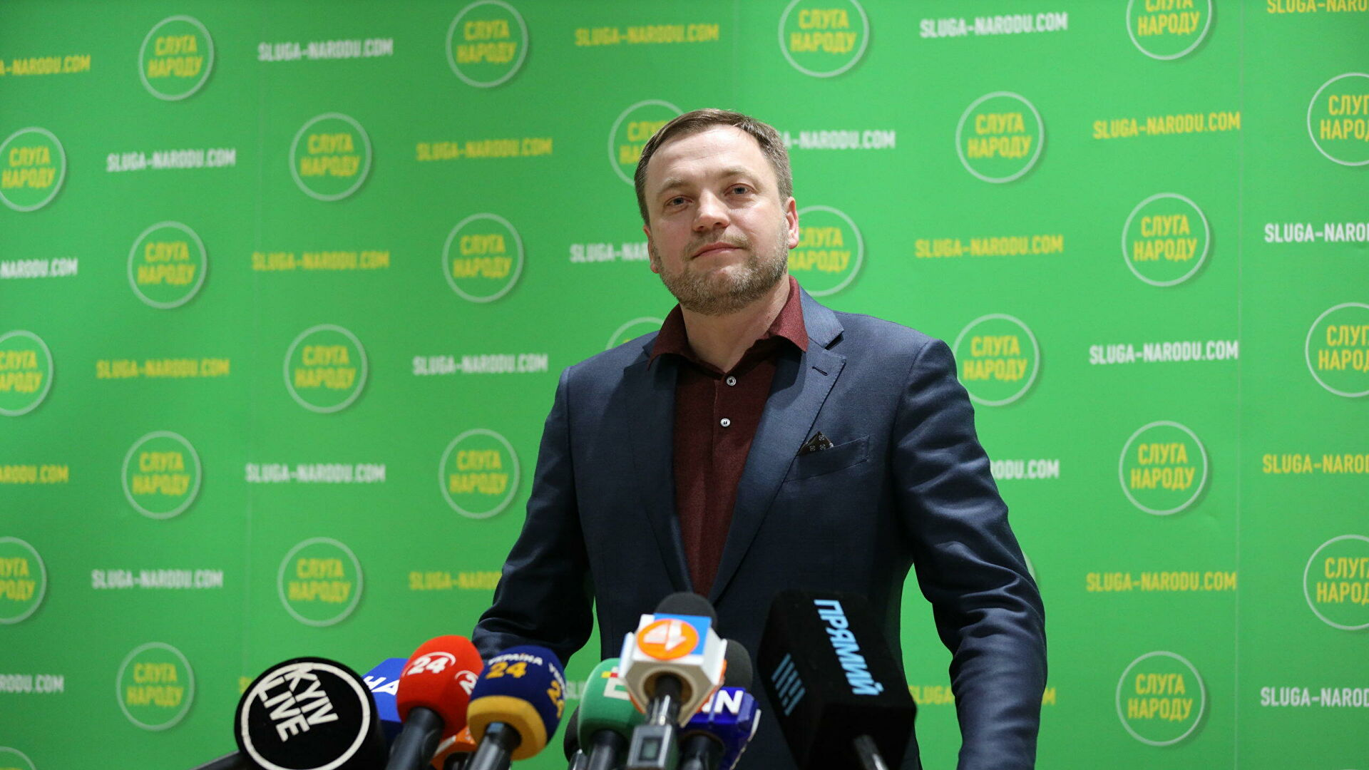 Зеленский предложил Монастырского на место Авакова