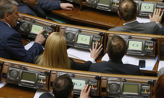 КИУ назвал депутатов, которые пропустили 90% голосований в Раде