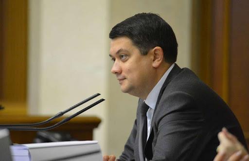 «Слуги» начали сбор подписей за отставку спикера Дмитрия Разумкова