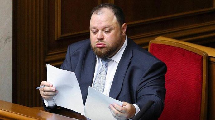 Руслан Стефанчук уволен с должности представителя президента в Верховной Раде