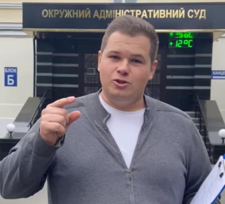 В Киеве директор школы подал в суд на правительство из-за принудительной вакцинации учителей
