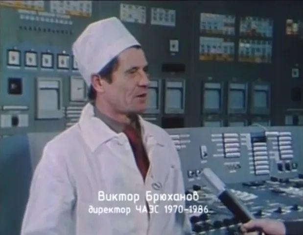 Умер первый директор Чернобыльской АЭС