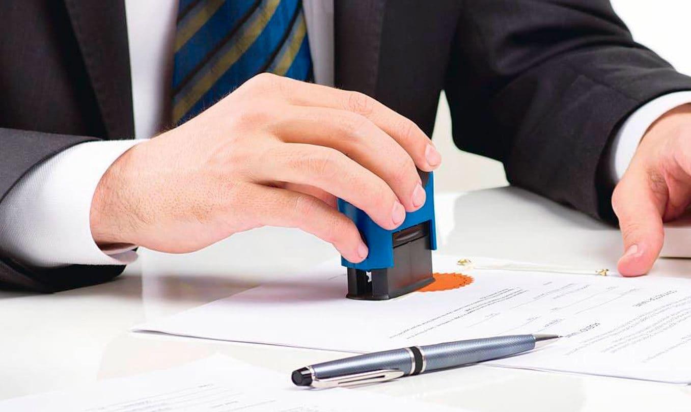 Рада продлила конечный срок подачи информации о конечных бенефициарах юрлиц